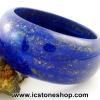 ▽กำไลข้อมือหิน ลาพิส ลาซูลี่ (Lapis Lazuli) ขนาดใหญ่ ขนาดหน้ากว้าง 33 มม.