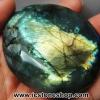▽ลาบราดอไลท์ Labradorite ขัดมัน (214G)