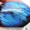 ลาบราดอไลท์ Labradorite ขัดมัน (84G)
