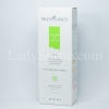 Provamed Vitamin E Cream Serum 50ml