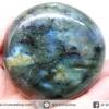 ลาบราดอไลท์ Labradorite ขัดมัน (235G)