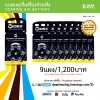 Promotion ValuePack9-Hearing aid Battery No.10