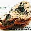 ทองแดงธรรมชาติจากมิซิแกน ขัดมัน(27g)