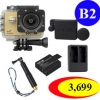 X1000+Extra Battery +Dual Charger +Protective Lens+ TMC Selfie (Gold Color)