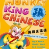 美猴王汉语(少儿)3A(含1CD)Monkey King Chinese (Children) 3A (Including 1CD)