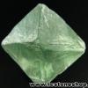 ▽หินฟลูออไรต์ (Fluorite) ธรรมชาติทรงพีระมิคคู่ (7g)