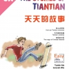 The Stories of Tiantian 3A+MPR 天天的故事3A+MPR