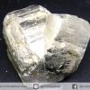 เพชรหน้าทั่ง หรือไพไรต์ pyrite ทรงลูกบาศก์คู่ (169g)