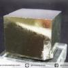 ▽A+ เพชรหน้าทั่ง หรือไพไรต์ pyrite ทรงลูกบาศก์ (51g)