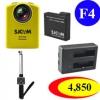SJCAM M20 + (Battery + Dual Charger + M20 Selfie)