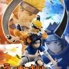 Naruto Shippuuden - Uchiha Sasuke - Uzumaki Naruto - G.E.M. - G.E.M. Remix (Limited Pre-order)