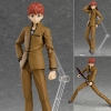 figma - Fate/stay night [Unlimited Blade Works]: Shirou Emiya 2.0(Pre-order)