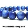 ▽สร้อยหิน ไคยาไนต์ (Kyanite) 8.5mm.
