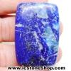 ลาพิส ลาซูลี่ Lapis Lazuli ขัดมันขนาดพกพา (51g)