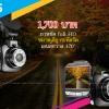 Review กล้องติดรถยนต์ G55 จิ๋ว แต่ แจ๋ว