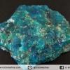 บลูอพาไทต์(Blue Apatite) ก้อนธรรมชาติ (16g)