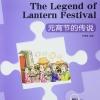The Legend of Lantern Festival+MP3