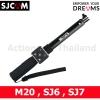 SJCAM Selfie stick Monopod Bluetooth with M20,SJ6,SJ7 (Black)