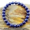 สร้อยข้อมือ ลาพิส ลาซูลี่ (Lapis Lazuli) 8mm.