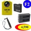 SJCAM M20 + (Battery + Dual Charger + TMC Red)