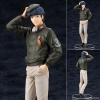 ARTFX J - Legend of the Galactic Heroes: Yang Wen-li 1/8 Complete Figure(Pre-order)