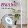 โคมไฟตั้งพื้น LED 120 ดวง สำหรับสักคิ้ว