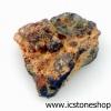 ▽หินดาวตก อุกกาบาต Uruacu iron จากบราซิลของแท้ 100% (0.5g)