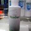 จุลินทรีย์น้ำ * Nizebac
