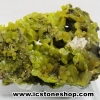 ▽ไพโรมอร์ไฟต์ Green Pyromorphite (75g)