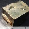เพชรหน้าทั่งซ้อน หรือไพไรต์ pyrite ทรงลูกบาศก์ (19g)