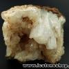 ▽เฮมิมอร์ไฟต์ บนไลโมไนท์ (Hemimorphite on Limonite Matrix) จากเม็กซิโก (167g)
