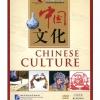 Narration of China: Chinese Culture + DVD (เล่าเรื่องประเทศจีน ตอน วัฒนธรรมชาวจีน)