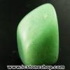 กรีนอะเวนจูรีน (Green Aventurine) ขัดมันขนาดพกพา (28g)