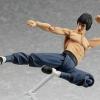 (Pre-order) figma - Bruce Lee