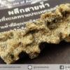 ผลึกสายฟ้า Fulgurite ทะเลทรายซาฮาร่า(1.2g)