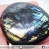 ลาบราดอไลท์ Labradorite ขัดมัน (133G)