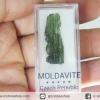สะเก็ดดาวสีเขียว โมลดาไวท์ (Moldavite) 8.4ct.