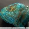 บลูอพาไทต์(Blue Apatite) ก้อนธรรมชาติ (48g)