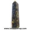 ▽แท่งลาบราดอไลท์ Labradorite (150G)