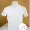 เสื้อยืดคอวี TK สีขาว ไซส์ S ทรงตรง