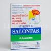 ซาลอนพาส SALONPAS 10ชิ้น