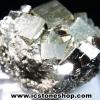 ผลึกกลุ่มไพไรต์ Pyrite เปรูแหล่งสวยสุดในโลก (96g)