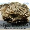 ▽อุกกาบาต Uruacu iron จากบราซิลของแท้ 100% (4.1g)