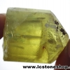 ▽ํYellow Apatite อพาไทต์สีเหลือง กับแมกนีไทต์ (37g)