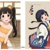 Kuma Miko: Girl Meets Bear - Pillow Cover: Machi(Pre-order)