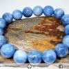 สร้อยหิน อะความารีน เกรด A (Aquamarine) 12.5mm.