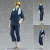 figFIX - Touken Ranbu Online: Mikazuki Munechika Uchiban ver. Complete Figure(Pre-order)