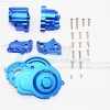 ALUMINIUM CENTER GEAR BOX - 1SET