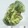 สะเก็ดดาวสีเขียว โมลดาไวท์ (Moldavite) 13.45ct.