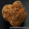 หินเหล็ก จากประเทศลาว(87g)